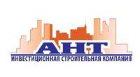 Инвестиционная строительная компания АНТ