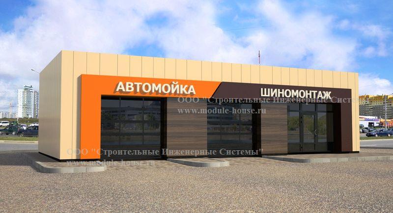 Продажа бизнеса мойка москва разместить объявление авто новосибирск